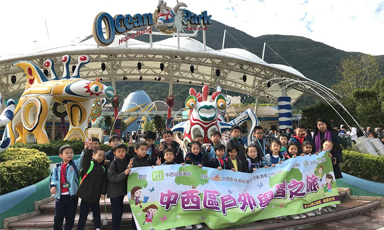 Central and Western District – Outdoor learning activity – Ocean Park